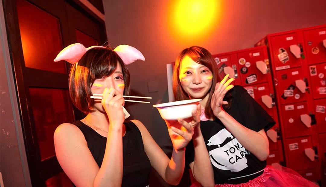 豚の日 Tonjiru Carnical トンジル(豚汁)カーニバル